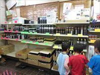 横浜醤油の見学,工場見学,神奈川,