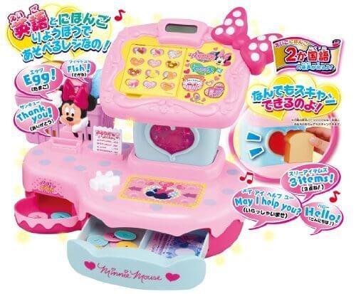 ディズニー トゥーンタウン ミニーマウス 英語と日本語! なんでもスキャン♪レジスター,ごっこ遊び,おもちゃ,