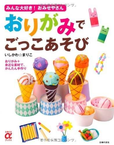 feature.cozre.jp