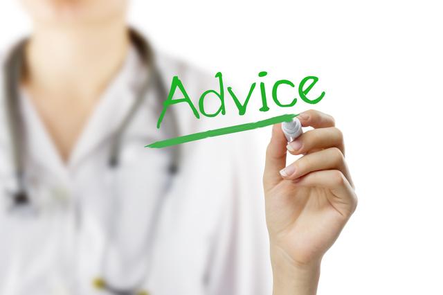 専門家からのアドバイス,妊娠,メルマガ,