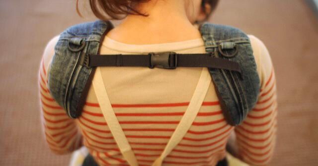 肩ベルトの付き方,抱っこひも,おすすめ,キューズベリー