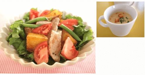 こんがりポテトのポークサラダ&コーンスープ,献立,