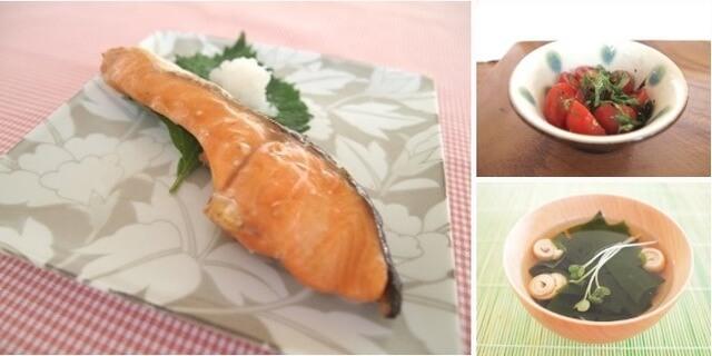 鮭の照り焼き&大葉とミニトマトのマリネ&わかめとお麩のお吸い物,献立,