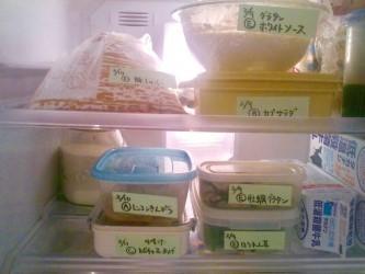 下準備済みの食材,夕飯,献立,