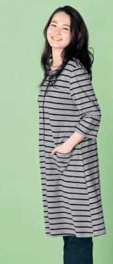 授乳対応マタニティ入院対応パジャマ|ベルメゾン,前開きパジャマ,