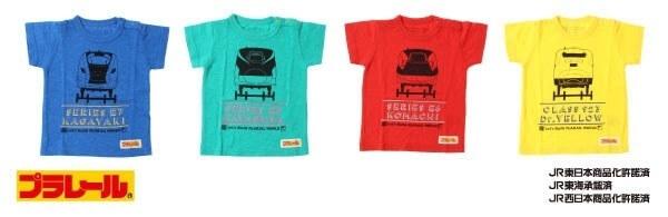 プラレール 4柄Tシャツ,子供服,BREEZE,