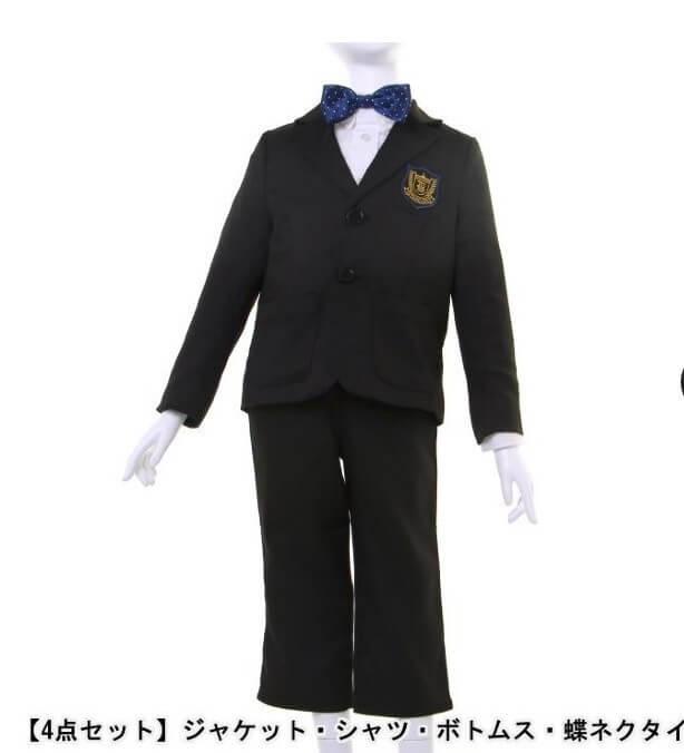 男の子フォーマル 無地スーツ 4点セット,子供服,BREEZE,