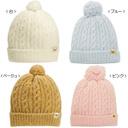 (送料無料)MIKIHOUSE FIRST(ミキハウスファースト)♪『ボンボン付きニットフード(帽子)』♪ちくちくしないマシュマロニット帽フリーサイズ(42-46cm),ベビー,ニット帽,