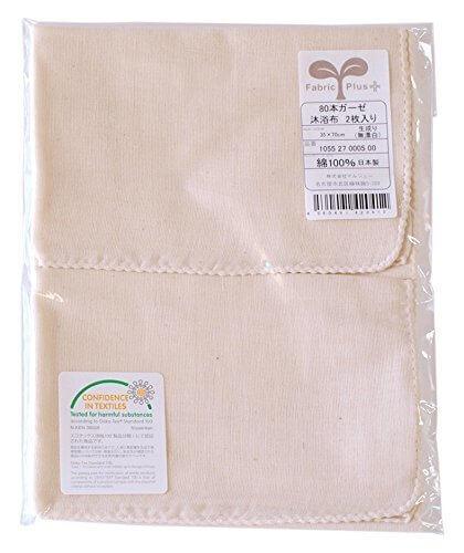 ファブリックプラス 赤ちゃん用ガーゼ沐浴布 コットンガーゼ(80本ガーゼ)日本製 35×70cm 2枚セット 生成り(無漂白) 綿100%,赤ちゃん,ガーゼ,