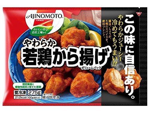 味の素 若鶏から揚げ 275G[冷凍],お弁当,冷凍食品,