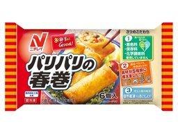 【10パック】 冷凍食品 弁当 パリパリの春巻 ミニ 6個 ニチレイ,お弁当,冷凍食品,