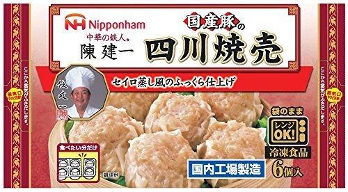 日本ハム 陳建一 四川焼売 210g[冷凍],お弁当,冷凍食品,