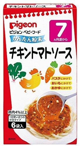 ピジョン ベビーフード (粉末) かんたん粉末 チキントマトソース 6袋入×6個,離乳食,チーズ,
