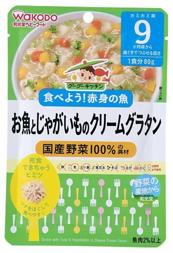 和光堂 グーグーキッチン お魚とじゃがいものクリームグラタン 80g×6個,離乳食,チーズ,