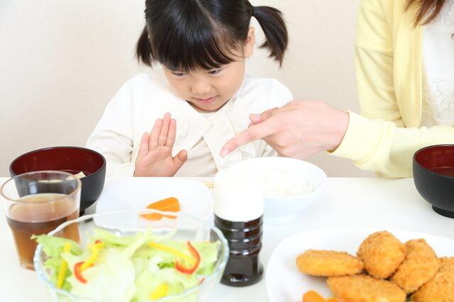 ご飯を残す子ども,食事マナー,