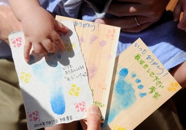森の住民票,赤ちゃん,誕生,記念