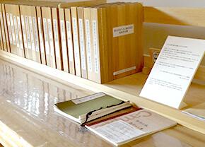 育樹参加者名簿とメッセージノート,赤ちゃん,誕生,記念