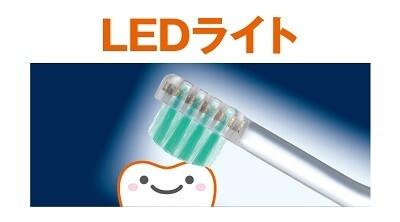 LEDライト,コンビ,歯ブラシ,