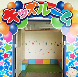名古屋市鳴海プールのキッズプール,愛知県,赤ちゃん,プール