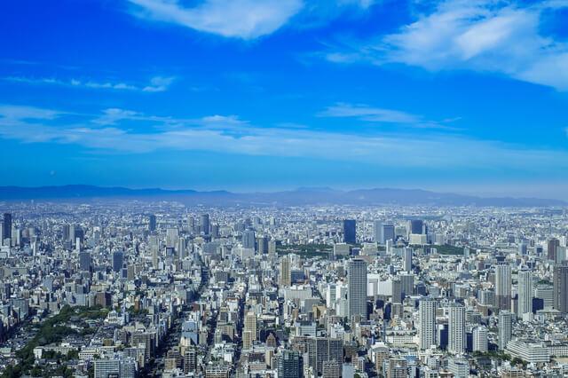 あべのハルカスからの景色,大阪,観光名所,