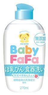 ベビーファーファ ほ乳びん食器洗い 本体 270ml,哺乳瓶洗剤,