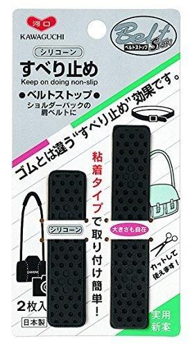 KAWAGUCHI ベルトストップ シリコンすべり止め 粘着タイプ 2枚入り 黒 80-024,幼稚園,リュック,