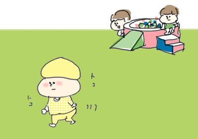 休憩4,まんが,育児,育児マンガ