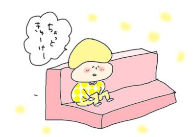休憩3,まんが,育児,育児マンガ
