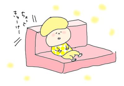 休憩5,まんが,育児,育児マンガ