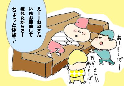 休憩9,まんが,育児,育児マンガ