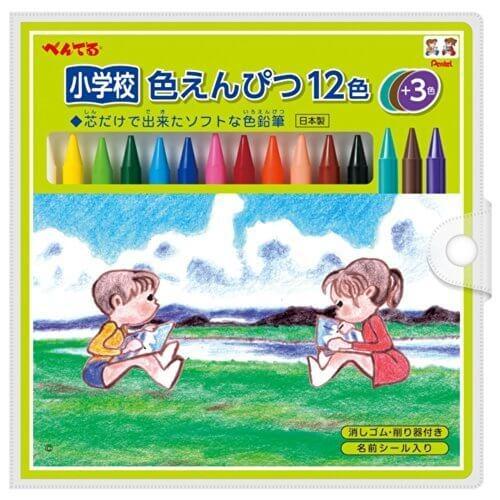 ぺんてる 色鉛筆 小学校 GCG1-12P3 12色+3色,色えんぴつ,