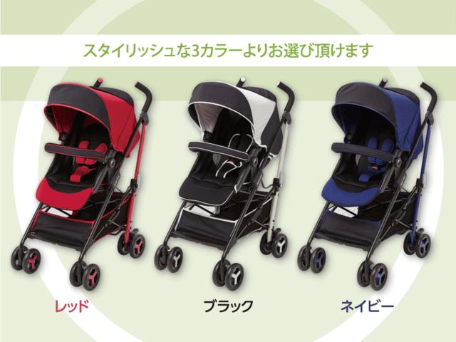 日本育児 ベビーカースマートスティックの画像,背中スイッチ,おでかけ,トラベルシステム