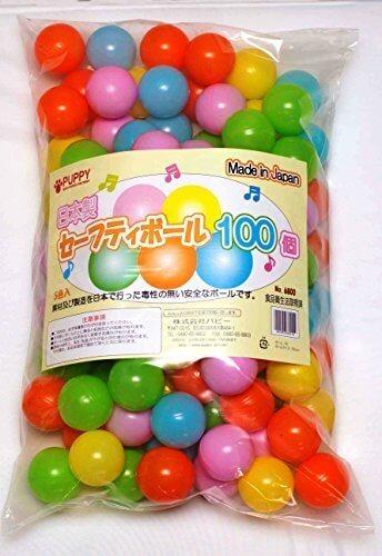 パピー 日本製 セーフティ ボール 100個 (食品衛生法取得済),ボールプール,家庭用,