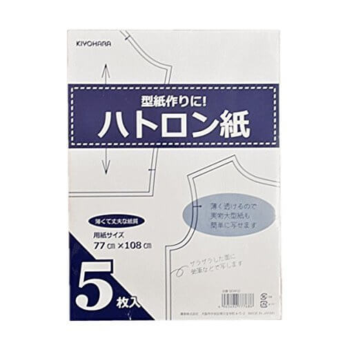 ハトロン紙 薄くて丈夫 大型型紙も写せます 77×108cm 5枚入り SEW02,リボンゴム,作り方,
