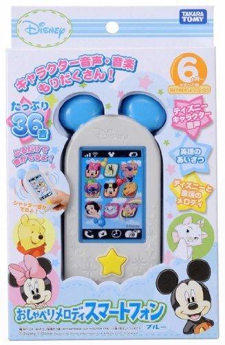おしゃべりメロディスマートフォン ブルー,おもちゃ,スマホ,