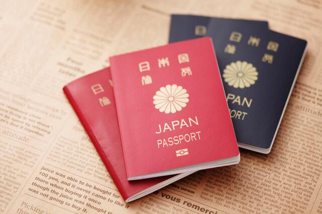 家族のパスポート,子連れ,海外旅行,