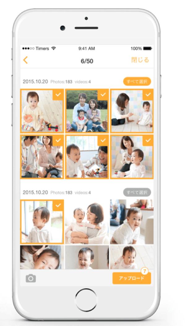 スマートフォンへのバックアップ,写真,編集,アプリ
