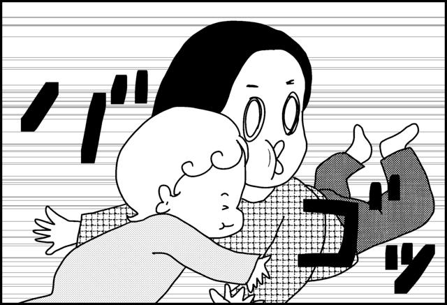 頭突きをする赤ちゃん,KISS,