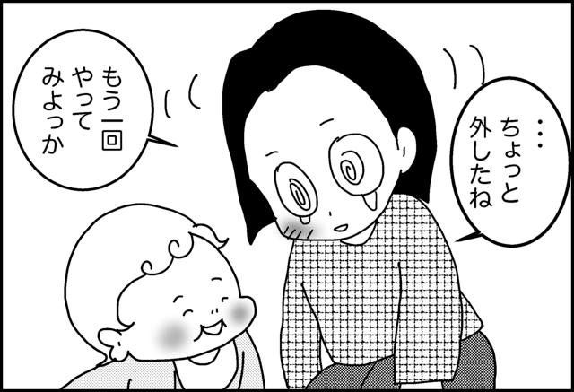 笑顔の赤ちゃんと泣くママ,KISS,