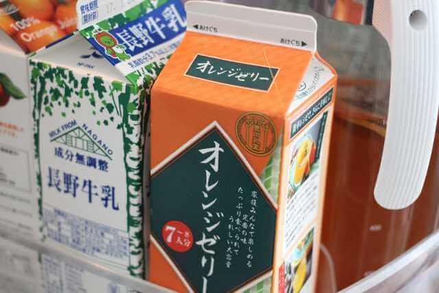 冷蔵庫の再度ポケット オリジナル,節約,食費,
