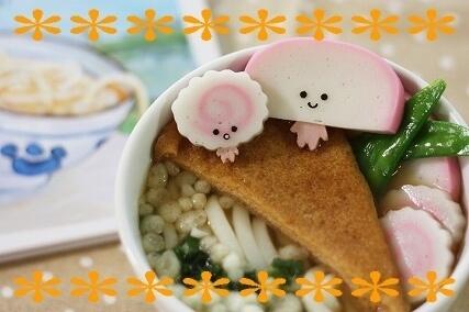 かまぼこちゃんとなるとちゃんのうどんトッピング,麺,レシピ,