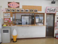 軽食コーナー,花かげの郷まきおか,