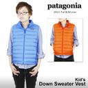 patagonia Kids' Down Sweater Vest パタゴニア キッズ ダウン セーター ベスト【2011年モデル】【ダウンベスト 子供服 防寒】【楽ギフ_包装選択】【35】,ダウンべスト,キッズ,