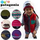 patagonia【パタゴニアキッズ】#66053内側にフリースヘッドバンドを備えたあったか帽子Kids' Beanie Hat(キッズ・ビーニー・ハット)冬/スキー/スケートボード/アウトドア02P03Dec16,キッズ,ニット,