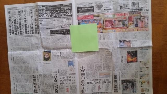 新聞紙と折り紙 オリジナル,兜,作り方,新聞紙