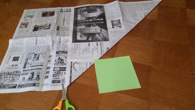 新聞紙を正方形に切る様子 オリジナル,兜,作り方,新聞紙