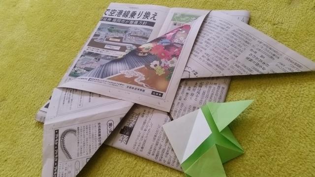 先端部分の折り方 オリジナル,兜,作り方,新聞紙