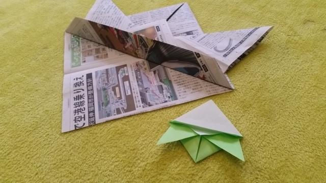 兜正面の折り方 オリジナル,兜,作り方,新聞紙