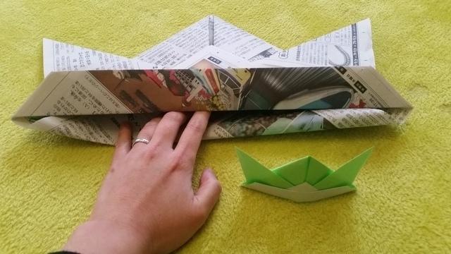 内側への入れ方 オリジナル,兜,作り方,新聞紙