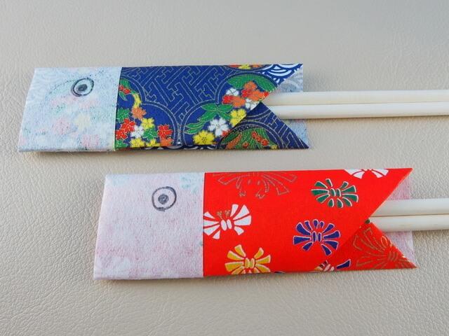こいのぼりの箸袋,兜,作り方,新聞紙
